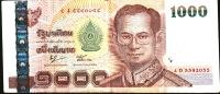 THAILAND P115a  1000 BAHT  2005  Signature 76 FIRST SIGNATURE   VF - Thailand