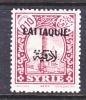 Lattaquie 2  Fault  * - Lattaquie (1931-1933)