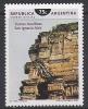 Argentina 1998 SC2005 MNH Set Ruins - Argentina