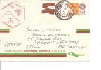 """Lettre   Mexique 1981 ' Congrés Apiculture """" (684) - Mexico"""