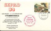 China Cover SEPAD 89 King Of Prussia PA. USA 6-8/10-1989 Taipei 6-10-1989 - 1949 - ... People's Republic
