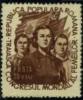 1953 Women World Congress,Romania,Mi.1429, MNH - Nuovi