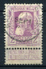 10602) BELGIEN # 77 Gestempelt Aus 1905, 25.- € - 1905 Breiter Bart