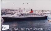 Télécarte JAPON * BATEAU * PHONECARD JAPAN * SHIP * CRUISE  (875) TELEFONKARTE SCHIFF * Schip - Boot - Barco - - Barche