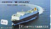 Télécarte JAPON * BATEAU * PHONECARD JAPAN * SHIP * CRUISE  (877) TELEFONKARTE SCHIFF * Schip - Boot - Barco - - Barche