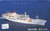 Télécarte JAPON * BATEAU * PHONECARD JAPAN * SHIP * CRUISE  (878) TELEFONKARTE SCHIFF * Schip - Boot - Barco - - Barche