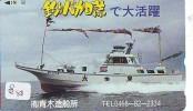 Télécarte JAPON * BATEAU * PHONECARD JAPAN * SHIP * CRUISE  (880) TELEFONKARTE SCHIFF * Schip - Boot - Barco - - Barche