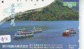 Télécarte JAPON * BATEAU * PHONECARD JAPAN * SHIP * CRUISE  (906) TELEFONKARTE SCHIFF * Schip - Boot - Barco - - Boten