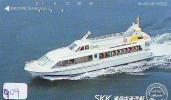 Télécarte JAPON * BATEAU * PHONECARD JAPAN * SHIP * CRUISE  (909) TELEFONKARTE SCHIFF * Schip - Boot - Barco - - Boten