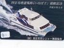Télécarte JAPON * BATEAU * PHONECARD JAPAN * SHIP * CRUISE  (910) TELEFONKARTE SCHIFF * Schip - Boot - Barco - - Boten