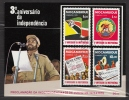 MOZAMBIQUE MOZAMBICO 1978 - ANNIVERSARIO INDIPENDENZA - 3D ANNIVERSARY INDEPENDENCE -BF CANCELLED - Feesten