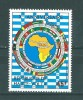 Haute-Volta: PA 154 ** - Haute-Volta (1958-1984)