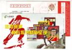 NBA Basketball Kobe Bryant,Juventus Football Club Soccer Star Alessandro Del Piero,CN11 Publish Magazine Prestamped Card - Soccer