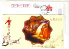 Waterfall In Yilong Karst Cave,China 2007 Shangli Scenic Spot Advertising Pre-stamped Card - Holidays & Tourism