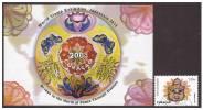 Antilles / Curacao 2012 Postzegel Stamp Exhibition Indonesia 2012 + S/S Used - Curacao, Netherlands Antilles, Aruba