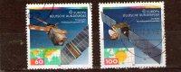 1991 -  B.R.D./EUROPA  Y&T No 1358/1359 Et Michel No 1528/1529 - BRD