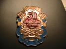 Ukraine , 50th Anniversary Of Liberation Of Ukraine From Nazi Germany - Army