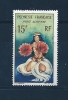 Polynésie  Poste Aérienne De 1964  N°7  Neuf ** - Neufs