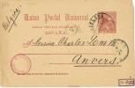 Entero Postal BARCELONA 1890. Variedad, Cartulina Anteada, Num 21 º - 1850-1931