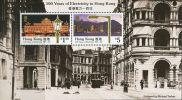 AA0397 Hong Kong 1990 Electricity A Hundred Years S/S(2) MNH - Hong Kong (...-1997)