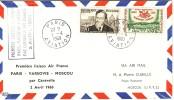 PARIS-VARSOVIE-MOSCOU-1er LIAISON AIR FRANCE- CACHET PARIS AVIATION DU 1-4-1960. - Luchtpost