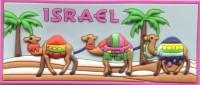 Fridge Magnets ISRAEL, HOLY LAND - Tourism