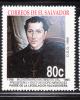 El Salvador 1995 Fr Isidro Menendez Physician MNH - Salvador