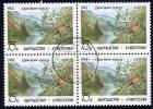 KYRGYZSTAN 1992 Chelek Nature Reserve Block Of 4 Used - Kyrgyzstan
