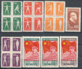 WARNING NO SELLING OUTSIDE DELCAMPE SYSTEM CHINA STAMPS  GOOD QUALITY - Neufs