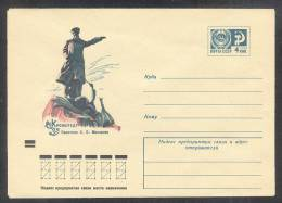 8963 RUSSIA 1973 ENTIER COVER Mint KRONSHTADT ADMIRAL MAKAROV MONUMENT SCULPTURE STATUE SAILOR NAVY NAVAL 73-317 - 1970-79