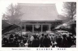 Japan TOKIO Kanzeon Asakusa, Nicht Gelaufen - Tokyo