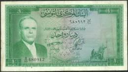 TUNISIA CENTRAL BANK ONE DINAR 1958 BANKNOTE - TUNISIE BILLET UN DINAR - FREE SHIPPING - Tunisia
