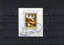 1975 GRADISTEA MI= BL  121 - Blocchi & Foglietti