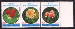 PAKISTAN 1978 MNH S.G 456-58 14TH ANNIV OF RCD R.C.D, JOINT ISSUE, TURKEY  RED PINK ROSES, YELLOW ROSE, SE-TENANT