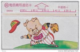 Taiwan, D5055, Sport, Baseball, Cartoon, Pig. - Taiwan (Formosa)