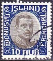 Dienstmarken 1920 König Christian X Im Oval 10 Aur Blau / Braun Mi. D 36 - Officials