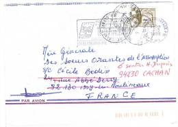 VEND TIMBRE DU CONGO N° 1566 , SUR LETTRE , COTE : ?, !!!! (d) - Afgestempeld
