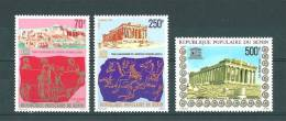 Bénin: PA  286/ 288  **  UNESCO - UNESCO