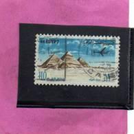 EGYPT EGITTO 1972 AIR MAIL PYRAMIDS GIZEH - POSTA AEREA PIRAMIDI USED - Poste Aérienne