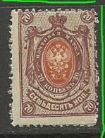 RUSSLAND RUSSIA 1909/12 Michel 76 Perforation Error Variety MNH - 1857-1916 Empire