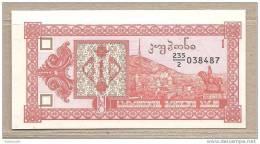 Georgia - Banconota Non Circolata FdS Da 1 Kuponi P-33a - 1993 - Georgia