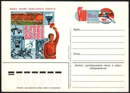 SOVIET UNION 1983 - 8th SPARTAKIAD - MINT STATIONERY CARD - WEIGHTLIFTING / BASKETBALL / ATHLETICS / FENCING / VOLLEY - Pesistica