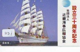 Télécarte Japon * BATEAU VOILIER * Sailing SHIP (221) Phonecard Japan * SCHIFF * Segelschiff * Zeilboot * YACHT * - Boten