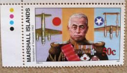 MARSHALL ISLANDS: 2° Guerre Mondiale  SERIE N° 58 NEUF MNH** - 2. Weltkrieg