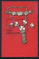 KYRGYZSTAN 1993 Jewellery Block MNH / ** - Kyrgyzstan