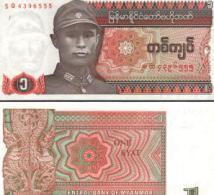 Myanmar #67, 1 Kyat, ND (1990), UNC - Myanmar