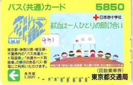 Carte Japon Santé Médecine * CROIX ROUGE * RED CROSS Japan Card * ROTES KREUZ (931) PHONECARD * RODE KRUIS *Telefonkarte - Werbung