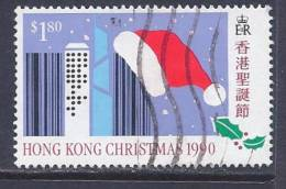Hong Kong, Scott # 581 Used Christmas, 1990 - Hong Kong (...-1997)