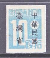 Taiwan  3  * - 1888 Province Chinoise