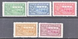 Taiwan  35-9  * - 1888 Chinese Provincie